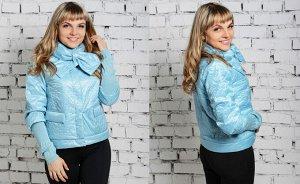 """Куртка Женская 85006072 """"Бант"""" Светло-Голубая"""
