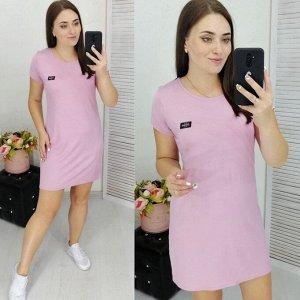 """Туника Женская 2502 """"Батал-Однотонные"""" Розовая"""