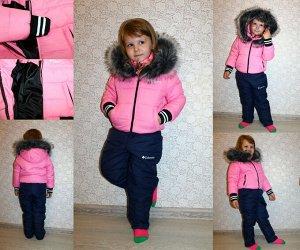 """Костюм Детский  15001 """"К01 - Colum.."""" Розовый"""