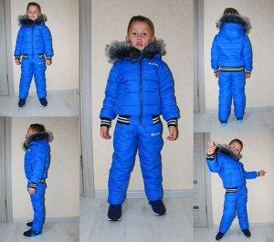 """Костюм Детский  15001 """"К01 - Colum.."""" Синий"""