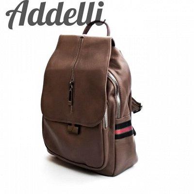 👜Стильные сумки и рюкзаки! ADDELLI-№28  🍁  — Рюкзаки - искусственная кожа — Рюкзаки