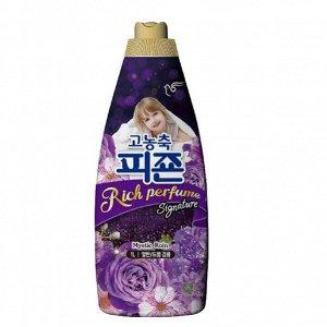 PIGEON RICH PERFUME SIGNATURE Mistic Rain Кондиционер для белья парфюмированный супер-концентрат с ароматом «Тайны дождя» 1000мл
