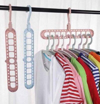 😱МЕГА Распродажа!😱 Все в наличии! 🤩Экспресс-раздача! - 18⚡🚀 —  Многофункциональная вешалка для хранения одежды  — Плечики и вешалки