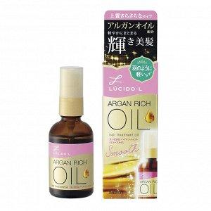 LUCIDO-L Argan Rich Oil Smooth - смягчающее масло для волос