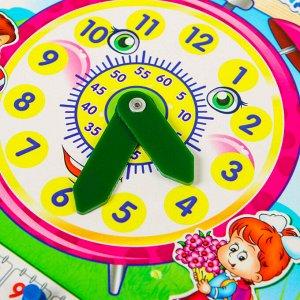 Календарь обучающий «Весёлые часы», из дерева