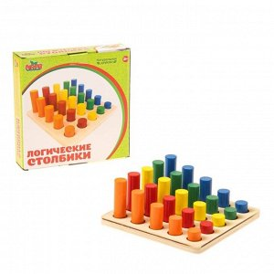 Головоломка «Столбики логические», 25 цветных фигур
