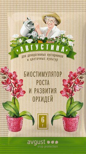 Августина Орхидеи (биостимулятор)
