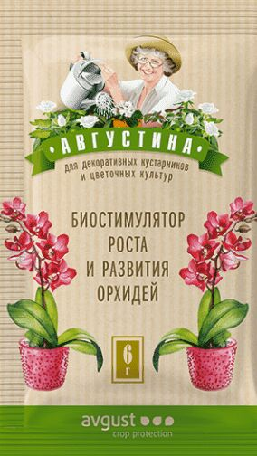 2000 видов семян для посадки!Подкормки, удобрения. — Агрохимикаты Удобрения и подкормки — Удобрения и агрохимия
