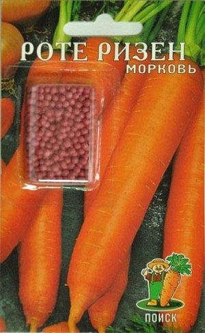 Морковь Роте-ризен (дражированная)