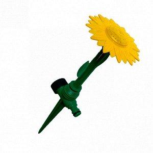 Разбрызгиватель цветок на пике