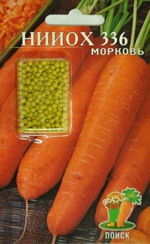 Морковь НИИОХ 336 (дражированная)