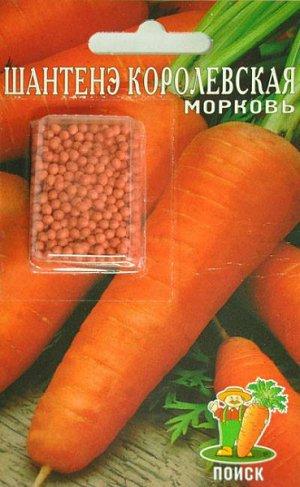 Морковь Шантанэ королевская (дражированная)