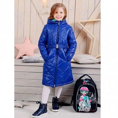 Лидер 3, распродажа школьной одежды, курток и пальто!!