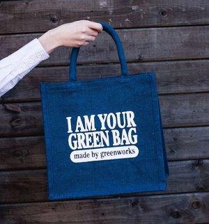 """Джутовая сумка 30х30х18см, """"I am your green bag"""", синяя (9038177421114)"""