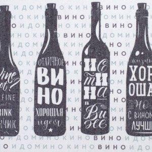 """Коврик """"Вино"""" 70х45 см. 50% хл. 50% п/э"""