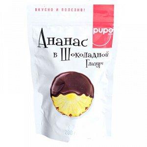 Ананас Ананас в Шоколадной Глазури PUPO 200гр
