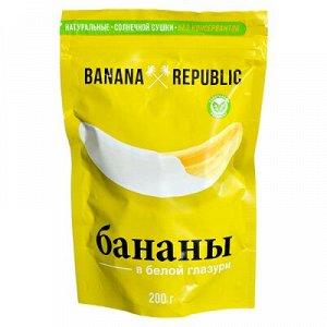 Банан Банан Сушеный в Белой Глазури  BANANA REPUBLIC 200 г