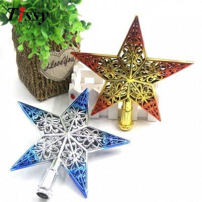 🎄Волшебство! Елочки! *★* Новый год Спешит! ❤ 🎅 — Звезда, шпиль от 85 рублей! — Все для Нового года