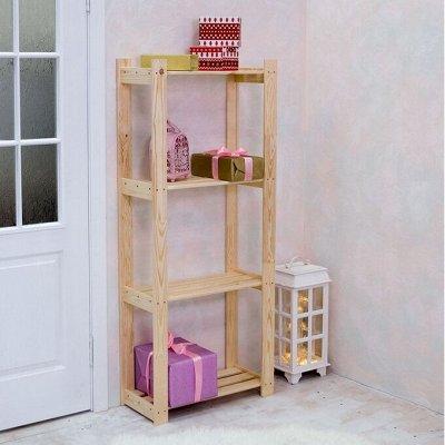 Академия — мебель. Осеннее обновление — Стеллажные системы хранения — Шкафы, стеллажи и полки