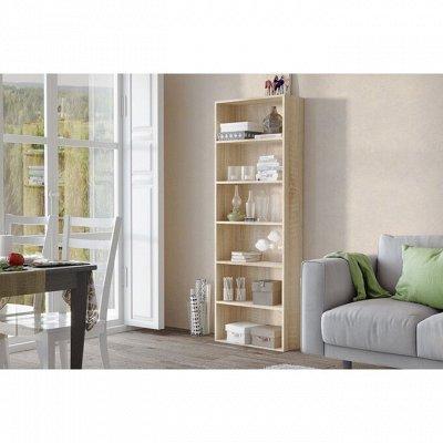 СКИДКА на Мир Мебели - Комфортно Оформляем Пространство!!    — Стеллажи — Шкафы и стеллажи