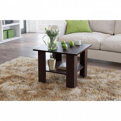 Малые формы мебели - 47 — Журнальные столики — Шкафы, стеллажи и полки