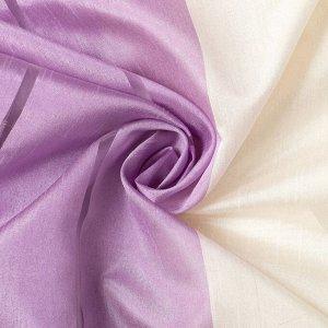 """Тюль """"Этель"""" Гамма фиолетовый 210х280 см (вертикальная полоса) 50 г/м?. вуаль. 100% п/э"""