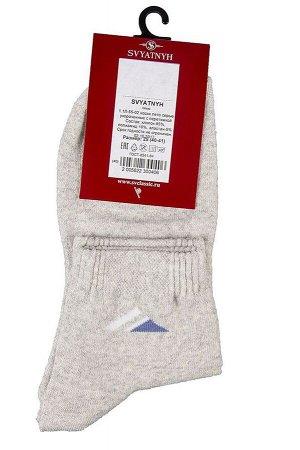 Носки Модель: укороченная. Цвет: серый. Комплектация: носки - 1 пара. Состав: хлопок-85%, полиамид-10%, эластан-5%.