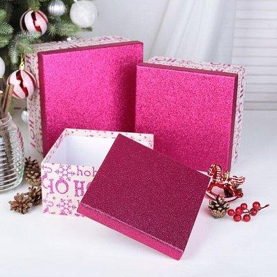(20161)Новогодний МиллиON - 85 — Упаковка подарков: коробки — Все для Нового года
