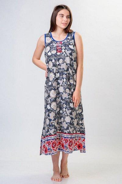 АмадЭль. Одежда для всей семьи 6 — Сарафаны женские — Сарафаны