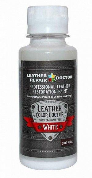 Краска для кожи Leather Color Doctor Белая