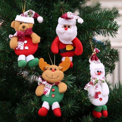 🎄Волшебство! Елочки! *★* Новый год Спешит! ❤ 🎅 — Игрушки на елку — Все для Нового года