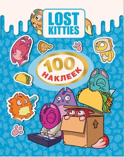 «POCMЭН» - Детское издательство №1 в России — 100 наклеек — Для творчества
