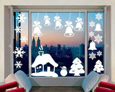 🎄Волшебство! Елочки! *★* Новый год Спешит! ❤ 🎅 — Новогодние наклейки на окна — Все для Нового года