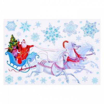 Новый год 2021🎄 Украшения, елки, гирлянды, сувениры🎄 — Наклейки — Все для Нового года