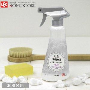 Пенящийся спрей для ВАННЫ с ароматом мыла (антибактериальный эффект)