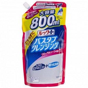"""Чистящее средство для ванной комнаты """"Look Plus"""" быстрого действия (с ароматом мыла), мягкая упаковка с крышкой 800 мл / 12"""