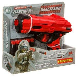Бластер Bondibon «ВЛАСТЕЛИН», в наборе 6 мягких пуль, BOX 22х18,5х5,5см