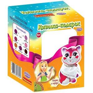 """Набор для творчества BONDIBON. Набор для творчества """"Копилка-подарок"""" Кошечка."""
