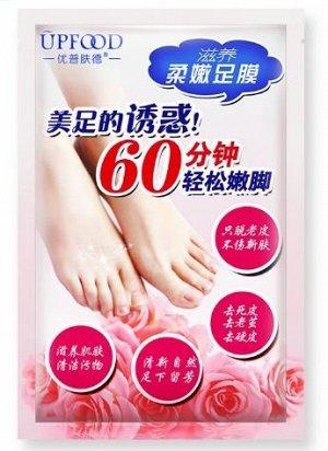 Педикюрные носочки с экстрактом розы