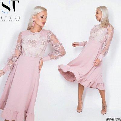 《SТ-Style》Стильная женская одежда! Летние новинки — Нарядные платья