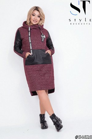 Платье 54626