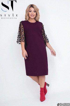 Платье 54563