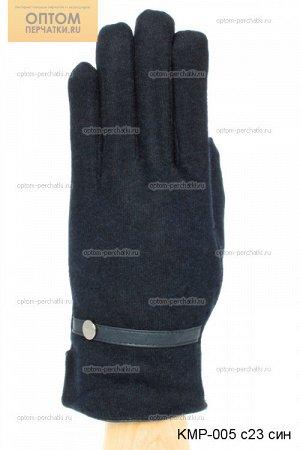 Перчатки мужские кашемировые
