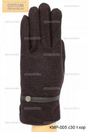 Перчатки мужские кашемировые больших размеров
