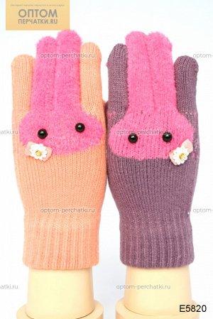 Перчатки детские вязаные