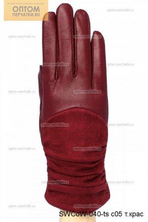 Перчатки женские комбинированные для сенсорных экранов
