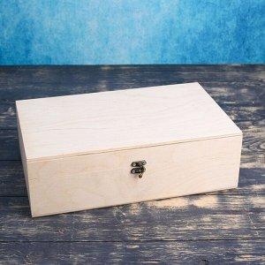 Подарочный ящик 34?21.5?10.5 см деревянный, с закрывающейся крышкой, без покраски
