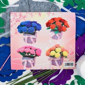 Набор для создания букета из фетра «Розы», цвет синий