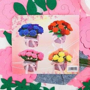 Набор для создания букета из фетра «Розы», цвет розовый