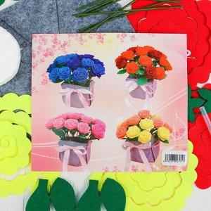 Набор для создания букета из фетра «Розы», цвет розовые и жёлтые, 4 цветка